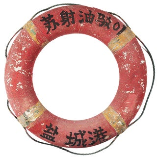 Vintage Chinese Life-Preserver