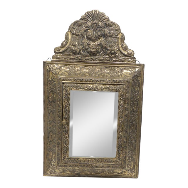 Antique Repose Brass Vanity Reliquary with Mirrored Door and Coat Brushes - Image 1 of 8
