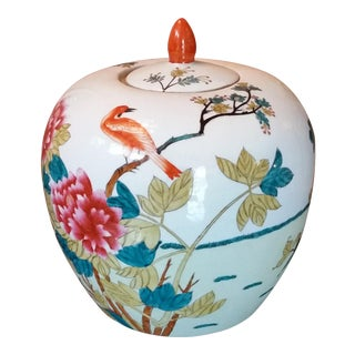 Chinese Porcelain Urn
