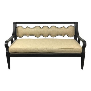 Hickory Chair Co. Gabriel Bench