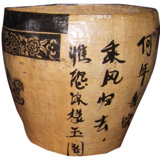 Chinese Paper Bucket