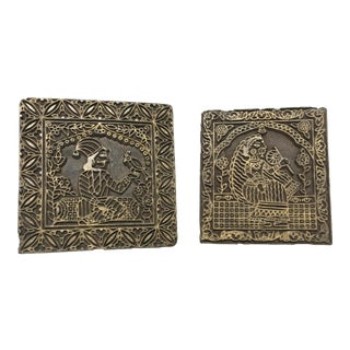 Vintage Indian Woodblock Stamps - Set of 2