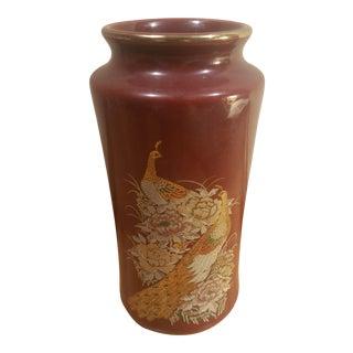 Asian Maroon & Golden Peacock Vase
