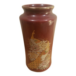 Asian Maroon & Golden Peacock Vase