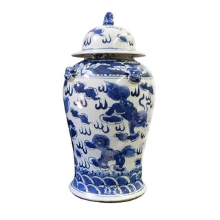 Chinese Blue & White Porcelain Jar with Foo Dogs