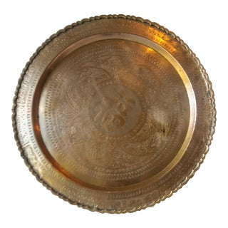 Vintage Asian Etched Brass Tray