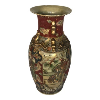 Japanese Ornate Decorative Urn With Gold Leaf Accents