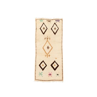 Vintage Azilal Handwoven Rug - 3′ × 7′