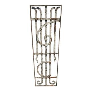 Antique Victorian Iron Garden Gate Element