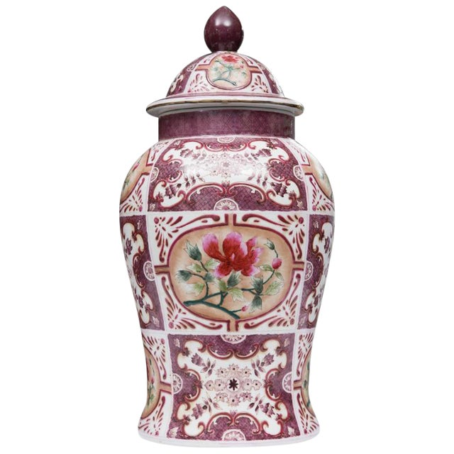 Purple Chinese Lidded Vase with European Inspiration - Image 1 of 7