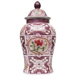 Image of Purple Chinese Lidded Vase with European Inspiration