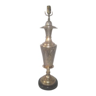 Vintage Brass Jardiniere Lamp