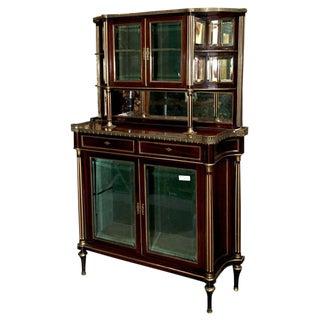 Jansen Louis XIV-Style Mahogany Server