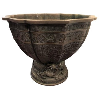 "19th Century Japanese ""Good Luck"" Dragon Bowl"