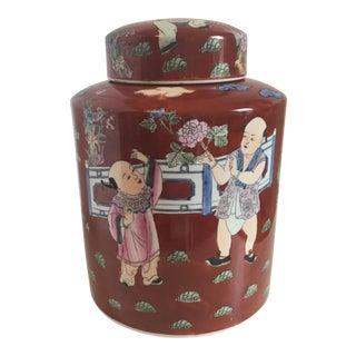 Red Asian Ginger Jar