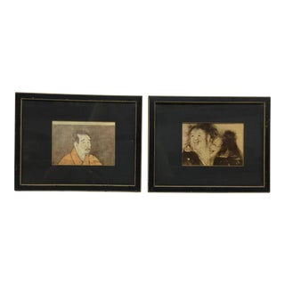 Framed Japanese Character Prints - A Pair