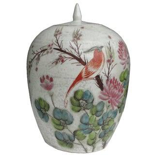 Chinese Porcelain Multi-Color Flowers Birds Jar