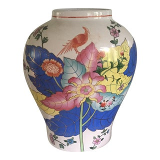 Chinese Famille Rose Tobacco Leaf Vase