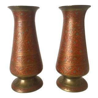 Vintage Middle Eastern Brass Enameled Vases - S/2