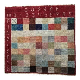 Tufenkian Weavers Hand Knotted Color Sampler Rug - 3′8″ × 3′8″