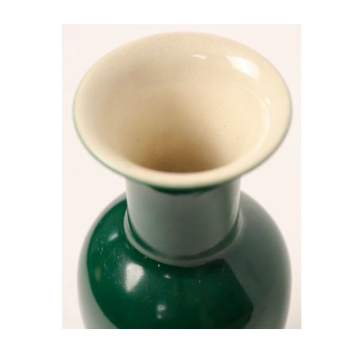 Imperial Jade Art Pottery Vase - Image 2 of 3