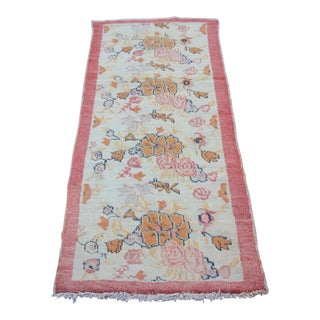 """Antique Tribal Oushak Soft Hand Knotted Turkish Rug - 2'7"""" X 5'6"""""""