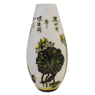 Chinese White Glass Lotus Accent Vase