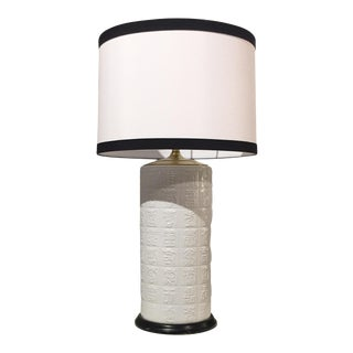 Black & White Mid-Century James Mont Style Table Lamp