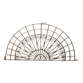 Antique Victorian Iron Arc Gate