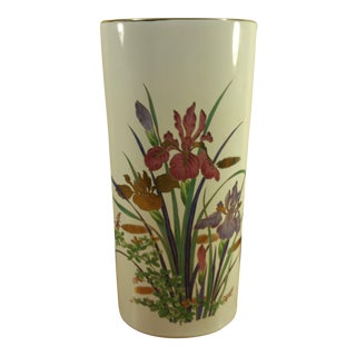 Japanese Gold & Floral Accented Vase