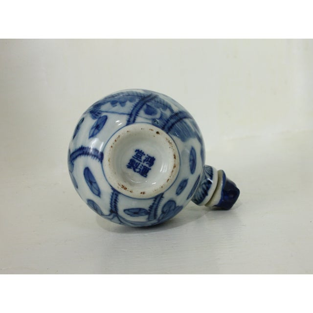 Image of Blue & White Hand Painted Snuff Bottle