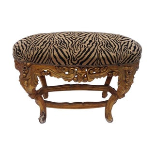 Antique Gilded Wooded Rococo Stool or Ottoman