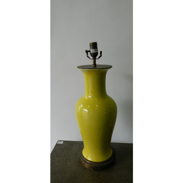 Yellow Crackled Table Lamp - Image 2 of 5