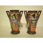 Image of Assorted Vintage And Antique Vases - Set of 7