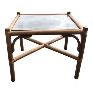 Rattan Square End Table