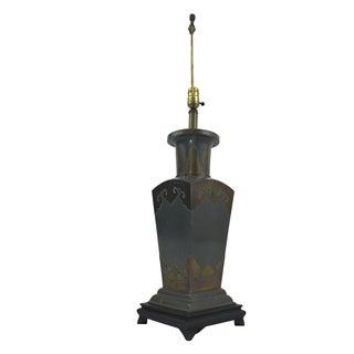 Gray Metal & Brass Table Lamp