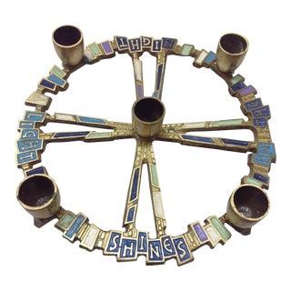 Israeli Mid Century Enameled Brass Candelabra