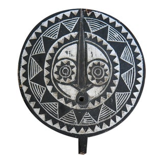 West African Sun Mask-Tribal Art