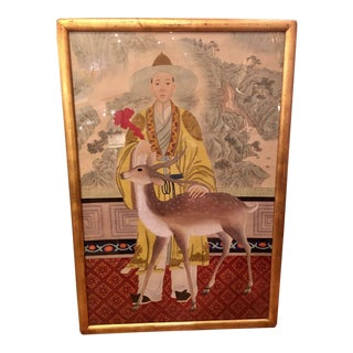Original Chinese Watercolor Painting of a Chien Lung