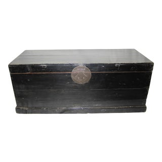19th Century Chinese Antique Trunk