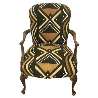 Mudcloth Arm Chair