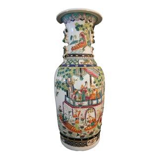 Vintage Porcelain Famille Verte Vase W/ Peacocks /Figures