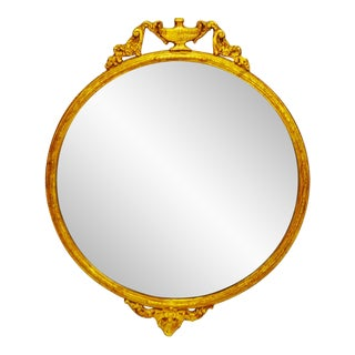 Gold Painted Round Wall Mirror