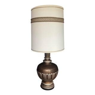 Mid-Century Gold Fortune Lamp
