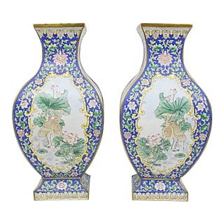 Chinese Canton Enamelware Vases - A Pair