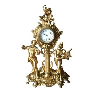 French Style Gold Plated Musician Figures Clock