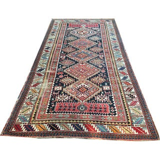 Antique Caucasian Shirvan Rug - 4' x 9'