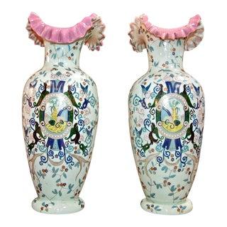 Italian Opaline Glass Vases
