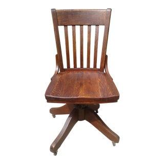 Antique Oak Bankers Chair