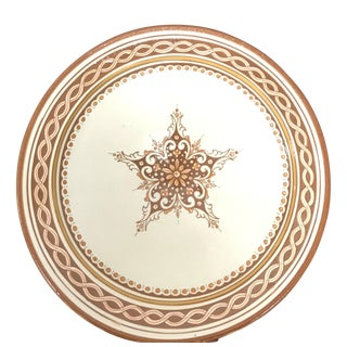 Medium Moroccan Hand Painted Brown Star Ceramic Plate